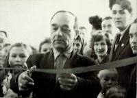 Открытие Новой Школы 16 Октября 1982 г.