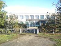 Современное здание школы